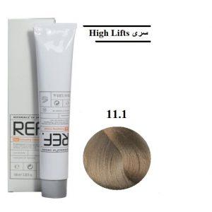 رنگ مو رف 11.1 بلوند خاکستری کاملا روشن