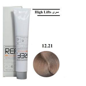 رنگ مو رف 12.21 بلوند فوقالعاده روشن(IRISE)