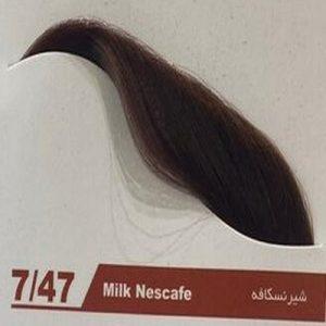 رنگ ابرو آرتین ۷٫۴۷ شیر نسکافه