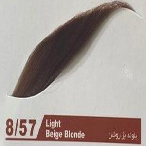 رنگ ابرو آرتین ۸٫۵۷ بلوند بز روشن