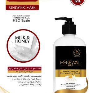 ماسک مو شیر و عسل رنوال (داخل حمام)